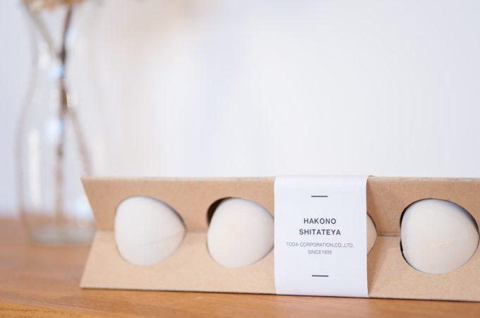 段ボールで作るパッケージ